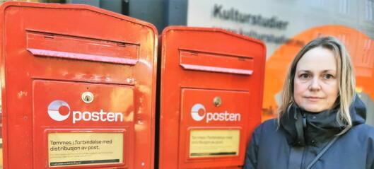 Folk på Grünerløkka må hente julegavene på Carl Berner eller Rodeløkka. Posten ønsker tips om lokaler sentralt på Løkka