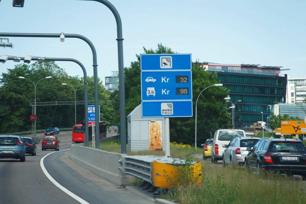 For to år siden ville MDGs bytuviklingsråd Hanna E. Marcussen ha E18-trafikken ved Skøyen og Bestumkilen i tunnel. Foto: Heiko Junge / NTB scanpix
