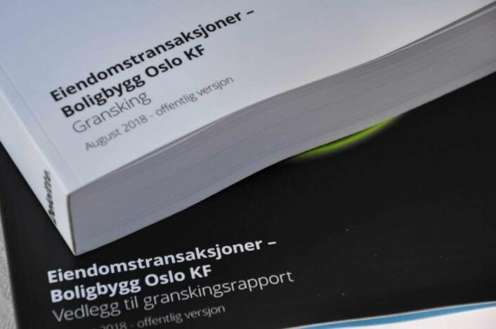 Disse to granskingsrapportene fra Deloitte kostet Oslo kommune 13 millioner kroner. I tillegg kommer kostandene ved de andre Boligbygg-granskingene. Foto: Arnsten Linstad