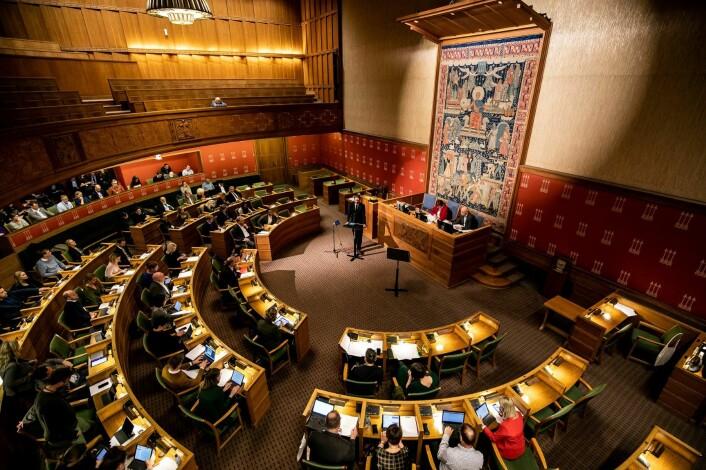 59 representanter er valgt inn i Oslo bystyre. Foto: Oslo kommune/ Sturlason