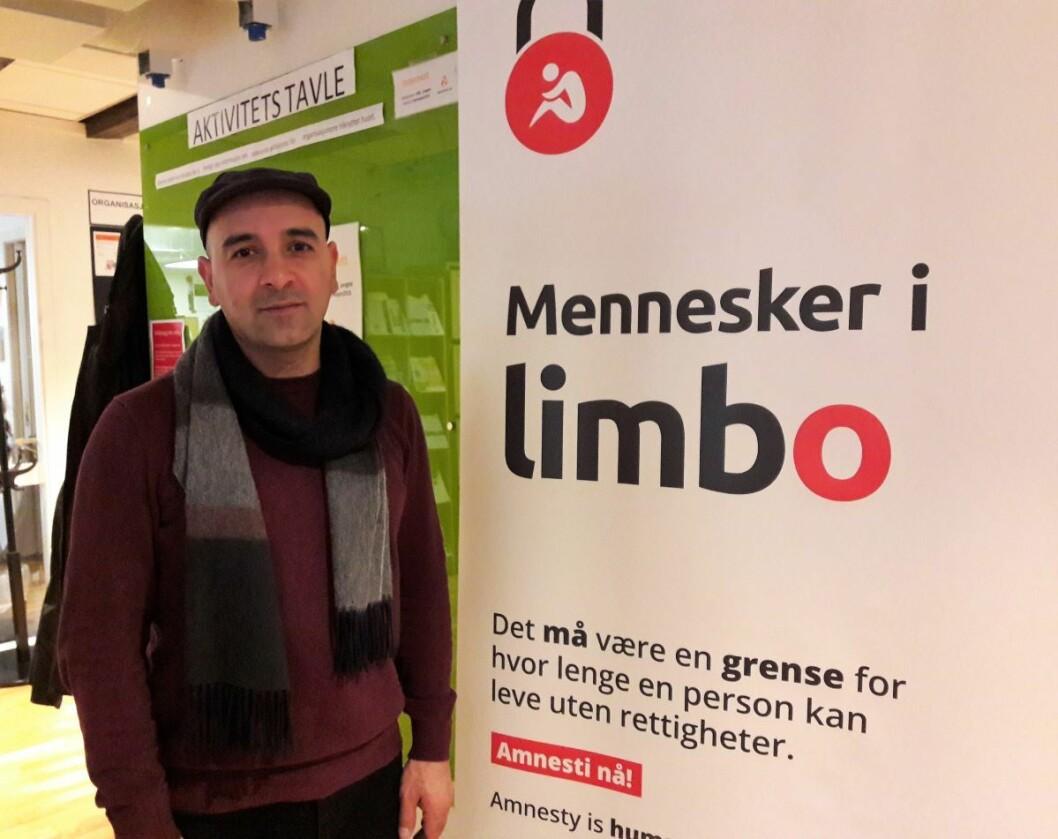 Mennesker i Limbo er en organisasjon for papirløse, ureturnerbare asylsøkere. Nasim Alimoradi er styremedlem. Foto: Anders Høilund