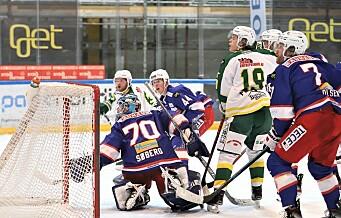 Sluttspillet i hockeyens toppdivisjon utsatt på grunn av korona-frykt