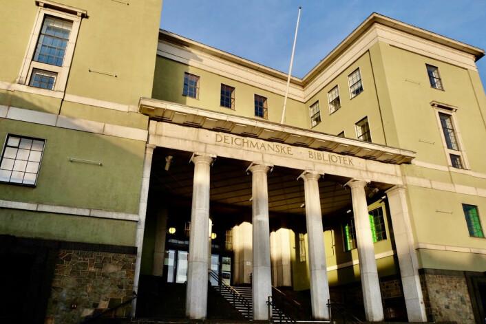 I tiden fremover vil det gamle hovedbiblioteket brukes til ulike kulturarrangementer. Foto: The Oslo Way