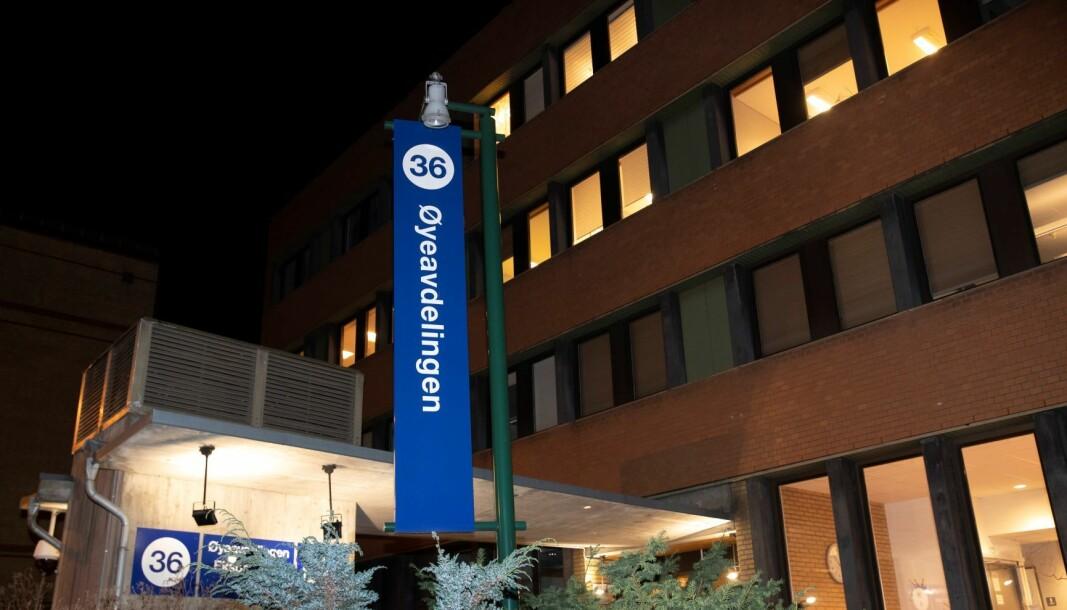 Øyeavdelingen ved Ullevål sykehus i Oslo åpner for normal drift fra mandag 16. mars.
