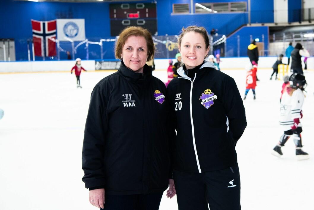 Leder for kvinnehockeyen i Grüner, Margaret Aaram (t.v). Bente Volden spiller på damenes a-lag og er ansvarlig for dagens 8. mars-arrangement. Begge er opptatt av at jente- og damehockeyen får bedre vilkår. Foto: Bjørnar Morønning