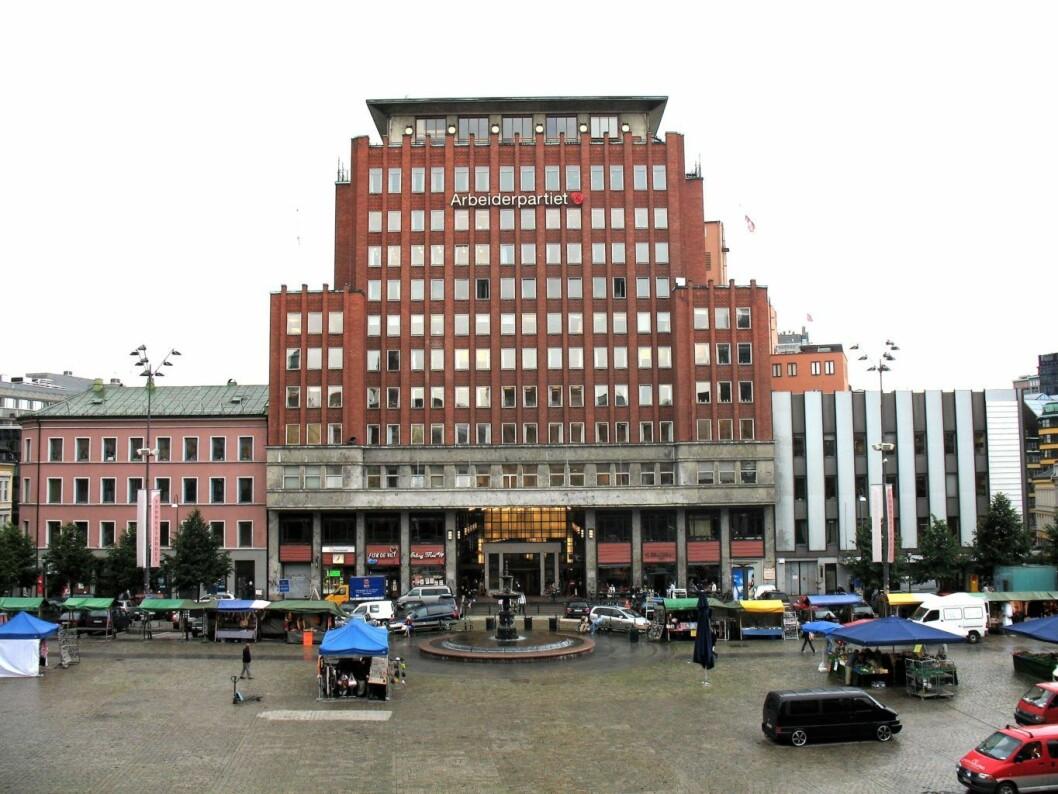 Det var de borgerlige partiene som i 2013 foreslo at Folketeaterbygningen skulle slippe eiendomsskatt. Foto: Wikimedia commons