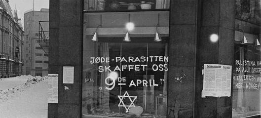 Hatkrimgruppa i Oslopolitiet blir likevel ikke lagt ned, ifølge politimesteren