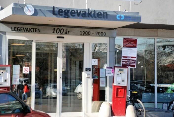 Pasientjournaler ved Legevakten både i Storgata og gamle Aker sykehus er for dårlig sikret, viser rapport fra kommunerevisjonen. Foto: Arnsten Linstad