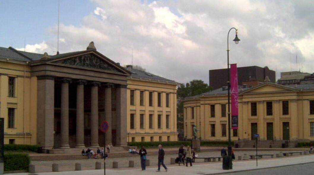 Juridisk fakultet på Universitetet i Oslo. Foto: Mahlum/Wikipedia