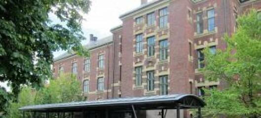 Eiendoms- og byfornyelsesetaten vil ha videregående skole, flerbrukshall, kultur og kunst i Myntgata 2-kvartalet