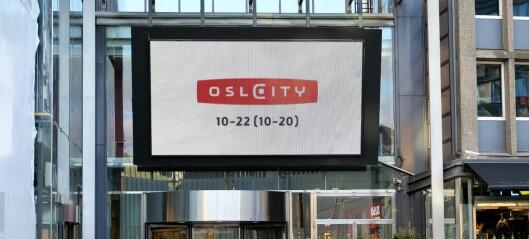 Terrorsikring ved Oslo City omtalt av Human Rights Service som koranklosser. Kunne heller hett breivikblokker eller psykopatstoppere