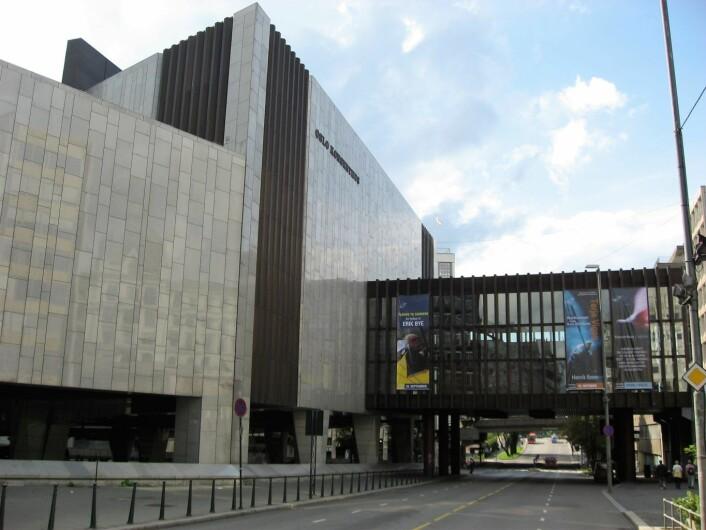 Konserthuset har blitt pusset opp og akustikken er forbedret. Foto: Wikimedia Commons