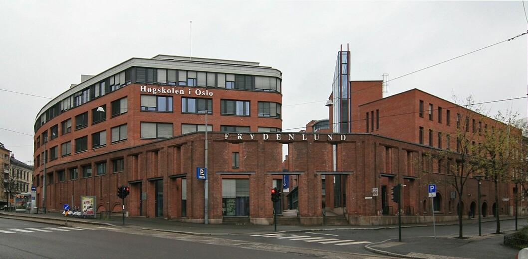 Høgskolen i Oslo og Akershus blir mest sannsynlig universitet til neste år. Foto: Wikipedia