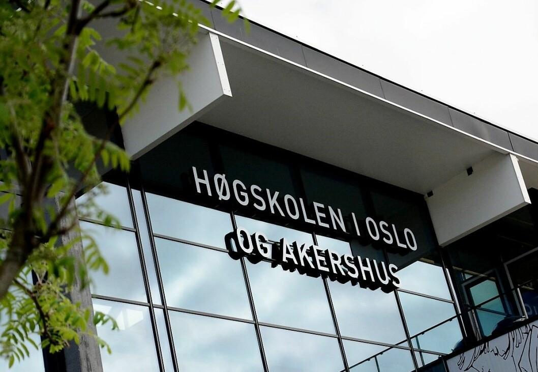 Høgskolen i Oslo og Akershus blir universitet og får nytt navn. Foto:  pxhere