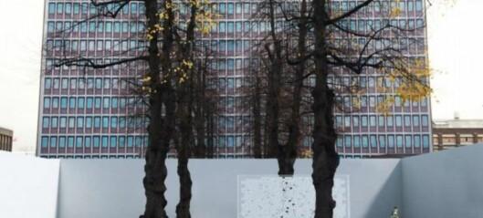 22. juli-minnested skal lyse opp lindealleen i regjeringskvartalet med navnene på de drepte