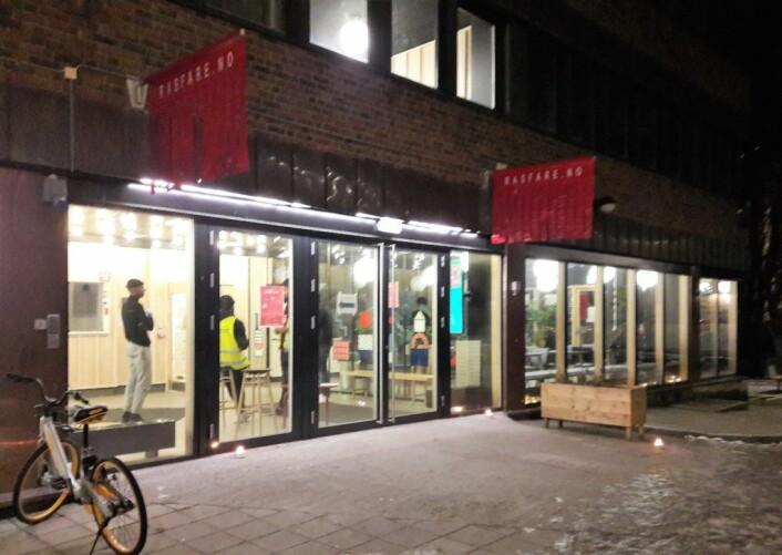 Ungdomskafeen Central Parki Kolstadgata1 er åpen hver onsdag og lørdag. Drevet av ungdom, for ungdom. Foto: Anders Høilund