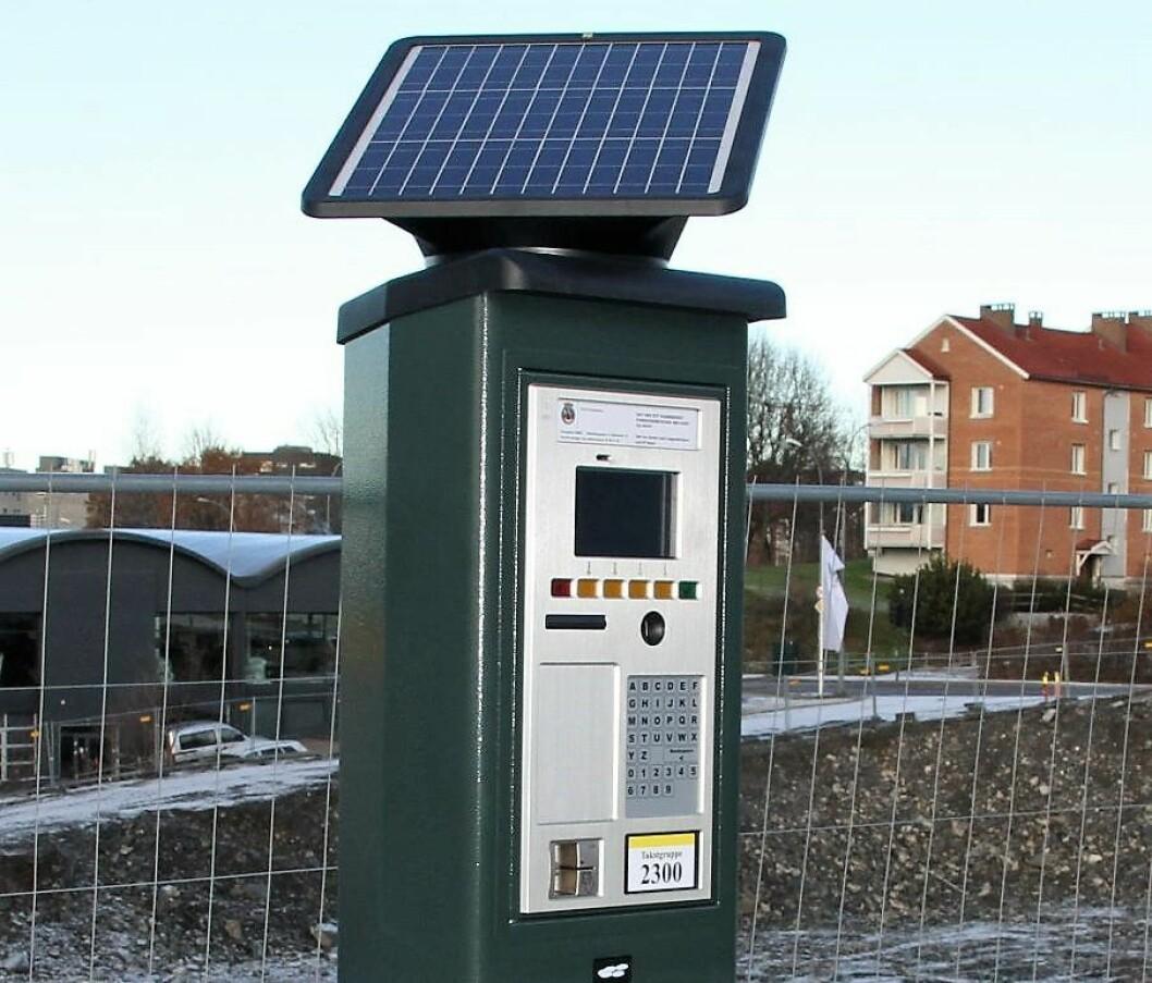 Her er en av de nye parkeringsautomatene i bydel Gamle Oslo. De brukes av bilister som ikke har betalt for medlemskap i ordningen med beboerparkering. Bildet er tatt omtrent i januar 2018. Foto: Per Øivind Eriksen