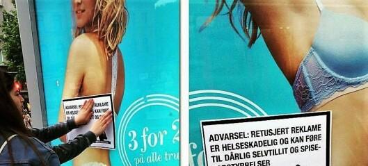 – Absurd om vi ikke tar ansvaret for å redusere det usunne kroppspresset fra retusjert reklame