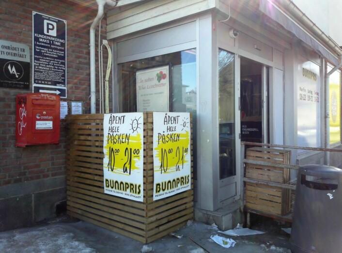 Påskeåpne butikker gjør at du slipper å panikkhandle onsdag før skjærtorsdag. Foto: Anders Høilund