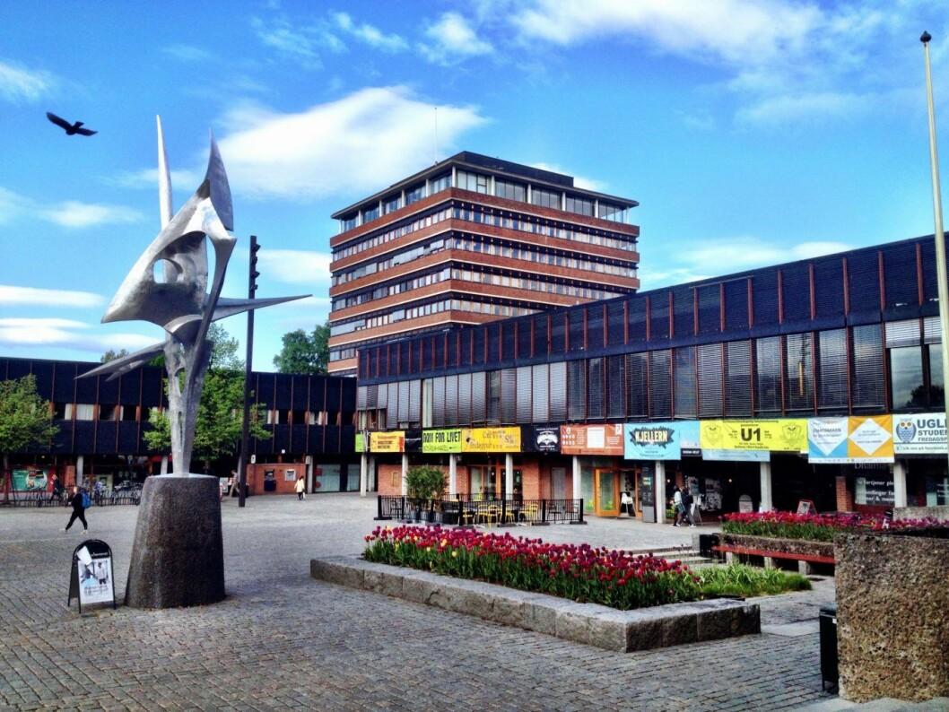 Her passerer daglig mange av studentene ved Universitetet i Oslo. Foto: NTL Universitetet i Oslo