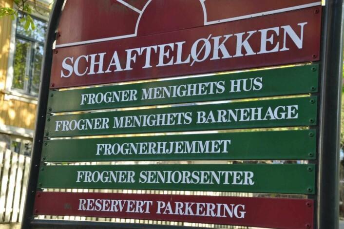 Frognerhjemmet drives av en stiftelse utgått fra Frogner menighet. Sykehjemmet ligger på idylliske Schafteløkken midt på Frogner. Foto: Arnsten Linstad