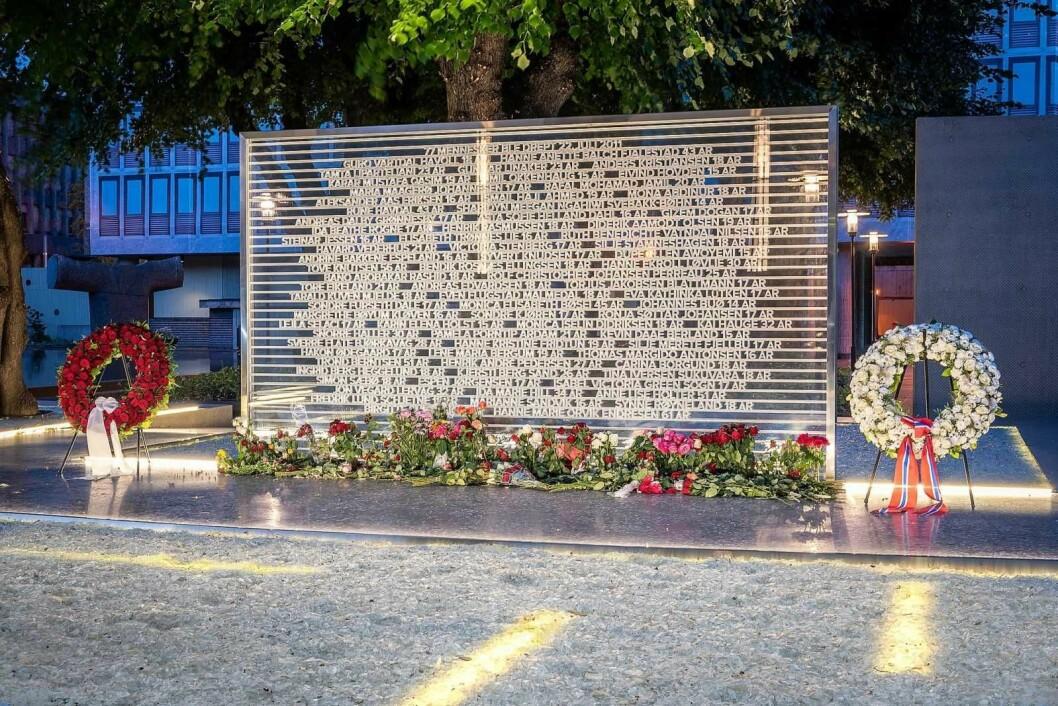 77 mennesker ble drept i det høyreekstreme terrorangrepet 22. juli 2011.