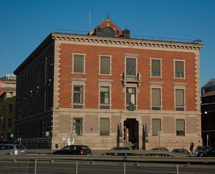 Begge bygningene ved Oslo tollsted er fredet. Foto: A.S. Ofrim/Wikimedia