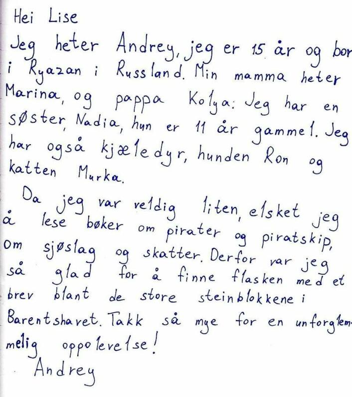 Her er svarbrevet til Lise, som Andrej har tastet inn bokstav for bokstav, med hjelp fra et oversettelsesprogram.
