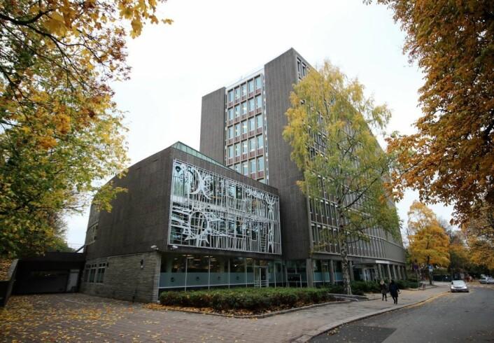 Det er meningen at dette skal være hele Frogners bydelshus. Flere sier at den i arkitektur minner litt om FN-bygningen i New York. Foto: André Kjensli
