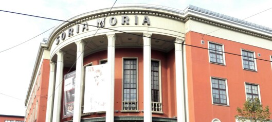 Da landemerket Soria Moria sto klart i 1928 ble det tatt i mot med åpne armer av kulturhungrige på Torshov og Sagene