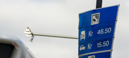 De nye bomstasjonene i Oslo blir tre måneder forsinket. Oslopakke 3 kan tape 200 millioner