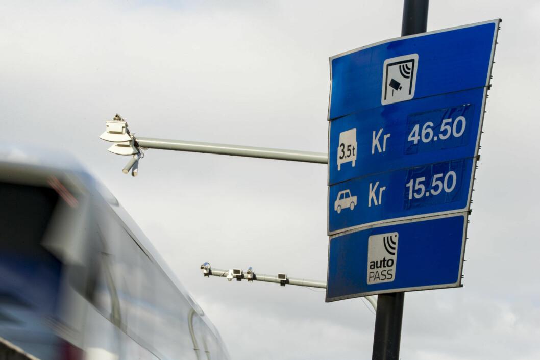 Nå blir de nye bomstasjonene i Oslo sannsynligvis utsatt frem til sommeren. Foto: Vegard Wivestad Grøtt / NTB scanpix