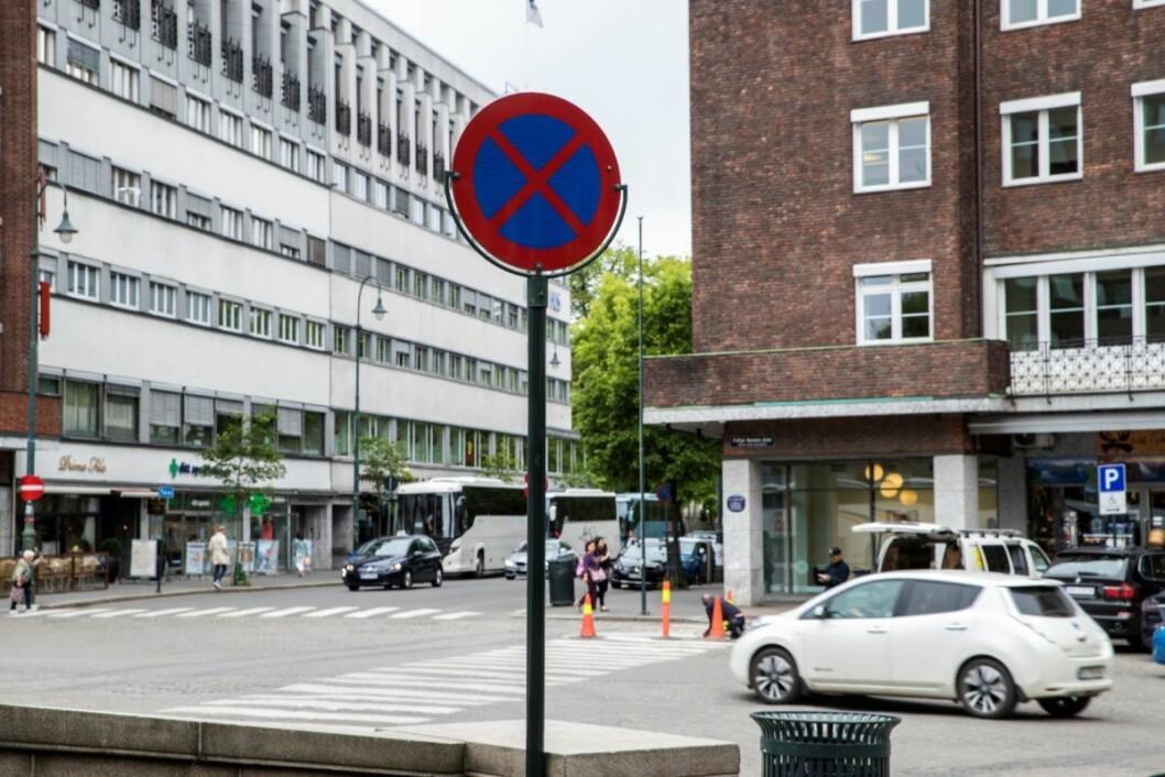 Politiet fikk meldinger om en rabiat mann som gikk løs på flere personer på Fridtjof Nansens plass. Illustrasjonsfoto: Vidar Ruud / NTB scanpix