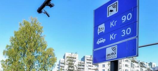 Sterk nedgang i biler gjennom bomringen i fjor