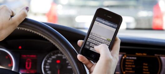 Oslopolitiet varsler hyppigere kontroller for å stanse bilister som bruker mobil