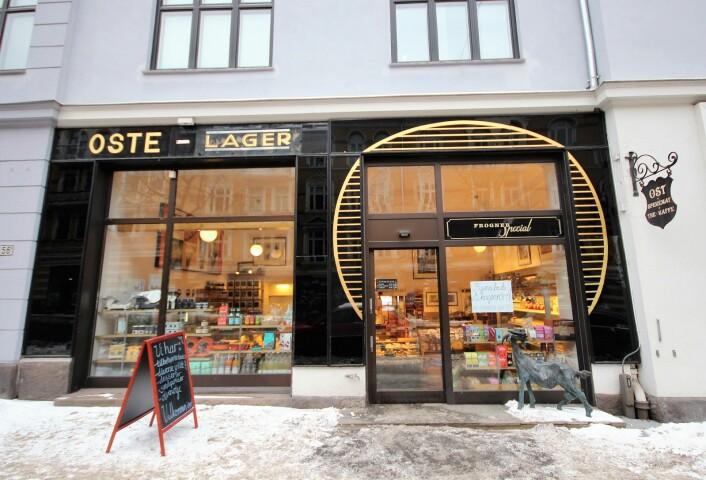 Frogner Special ligger i Bygdøy Allé og ble etablert i 1926. Foto: André Kjernsli