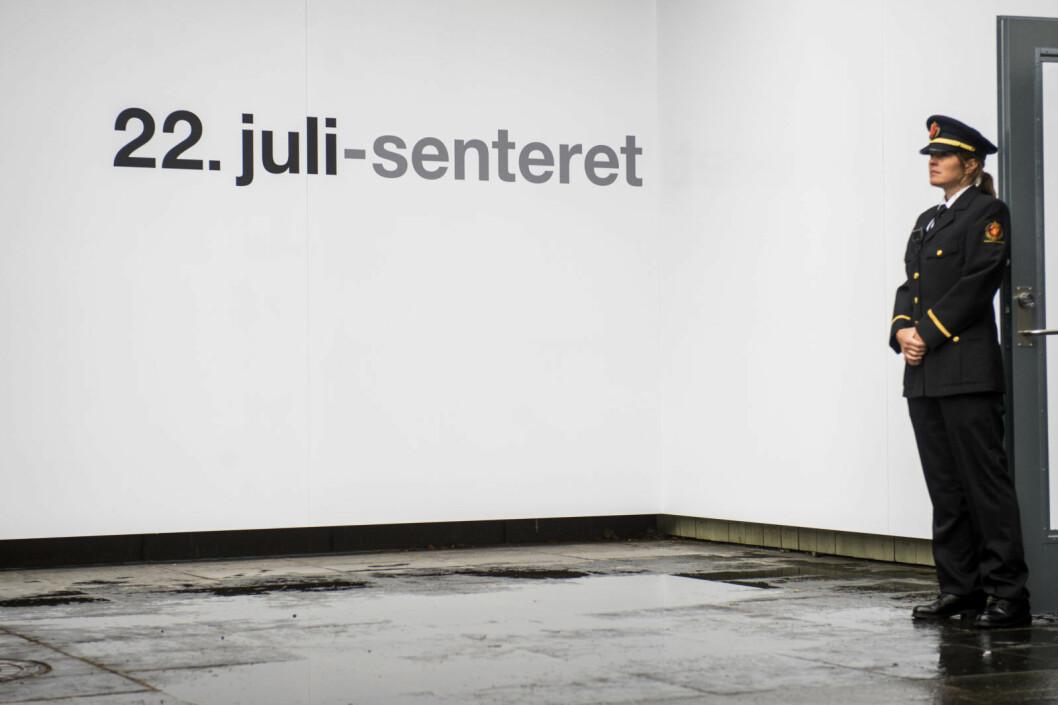 22. juli-senteret ligger i det gamle kafebygget tilknyttt høyblokka i regjeringskvartalet. Foto: Fredrik Varfjell / NTB scanpix