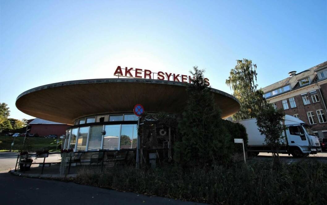 Aker sykehus må bygges snarest og for hele Groruddalen, mener Oslo arbeiderparti. Foto: André Kjernsli