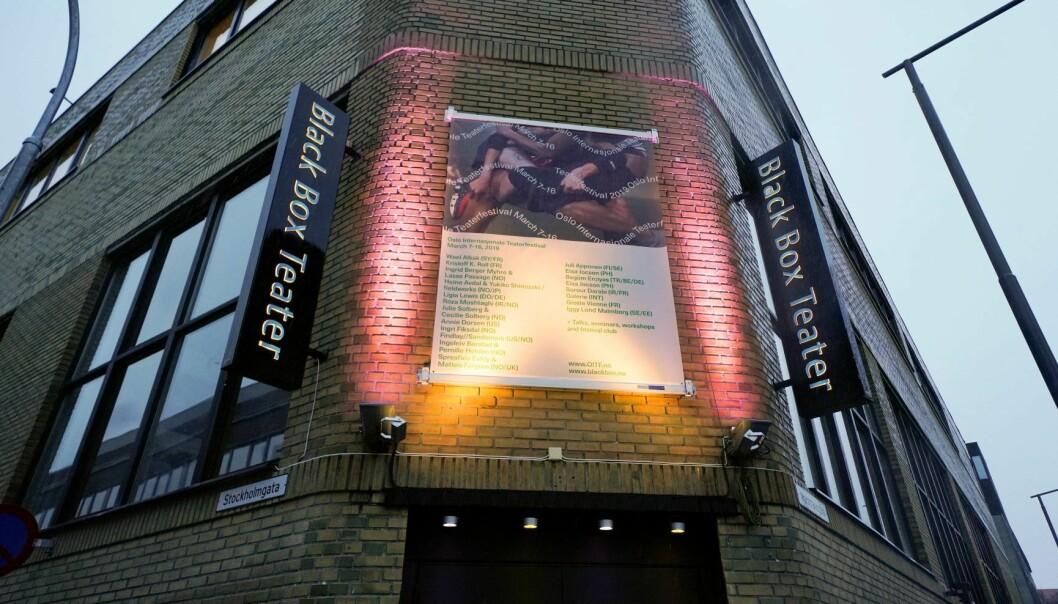 Black Box Teater på Grünerløkka fikk mye oppmerksomhet i forbindelse med teaterstykket Ways of Seeing.