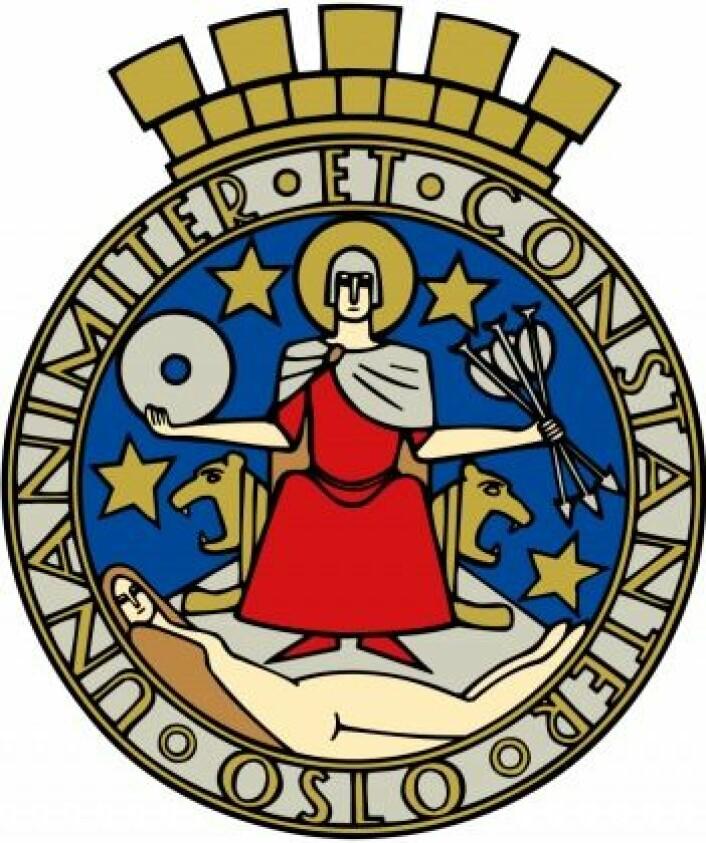 St. Hallvard med tre piler i venstre hånd, møllesteinen i den andre og den drepte trellkvinnen ved sine føtter. Illustrasjon: Oslo kommune