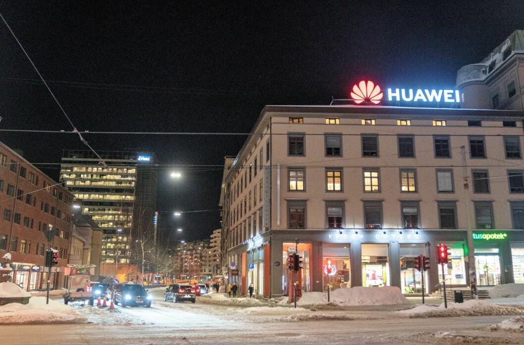 En ung gutt ble lørdag kveld ranet like ved Majorstua skole. Illustrasjonsfoto: Heiko Junge / NTB scanpix