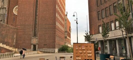 – Inngangen til byens storstue, Rådhuset, er flau og direkte stygg