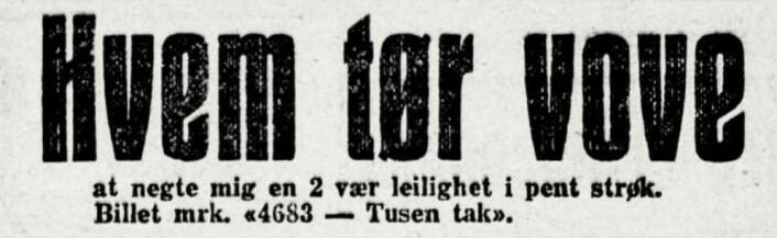 Hvem tør vove. Aftenposten, 1919