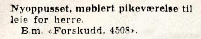 Møblert pikeværelse. Adresseavisen, 1963.
