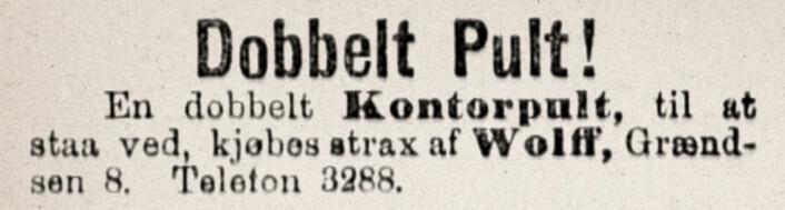 Aftenposten, 1891