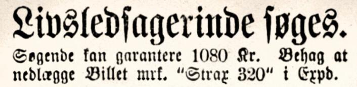 Søgende kan garantere 1080 kr. Aftenposten, 1880
