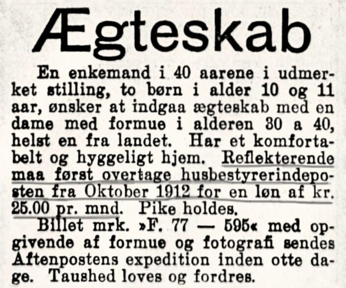 Trinnvis overgang fra jobb til ekteskap. Aftenposten, 1912