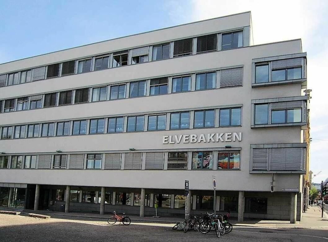 Elvebakken videregående skole hadde det høyeste karaktersnittet blant sine elever ved årets inntak. Foto: Jan-Tore Egge / Wikimedia Commons