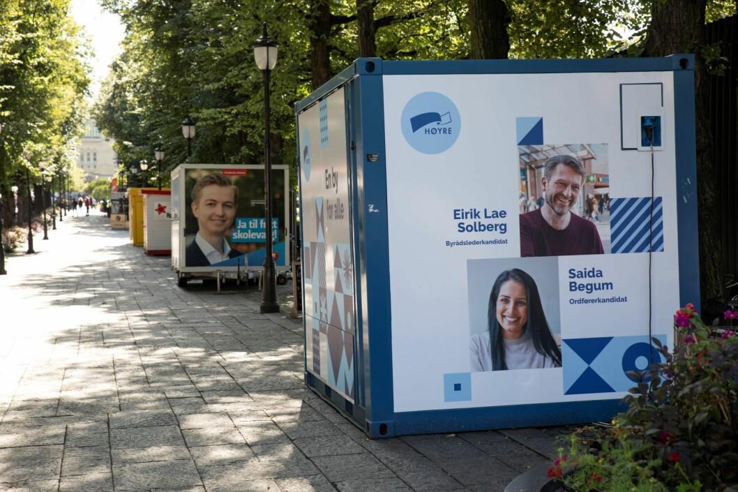 Høyres valgbod viser frem lederkandidatene i Oslo: Eirik Lae Solberg og Saida Begum. Foto: Olav Helland