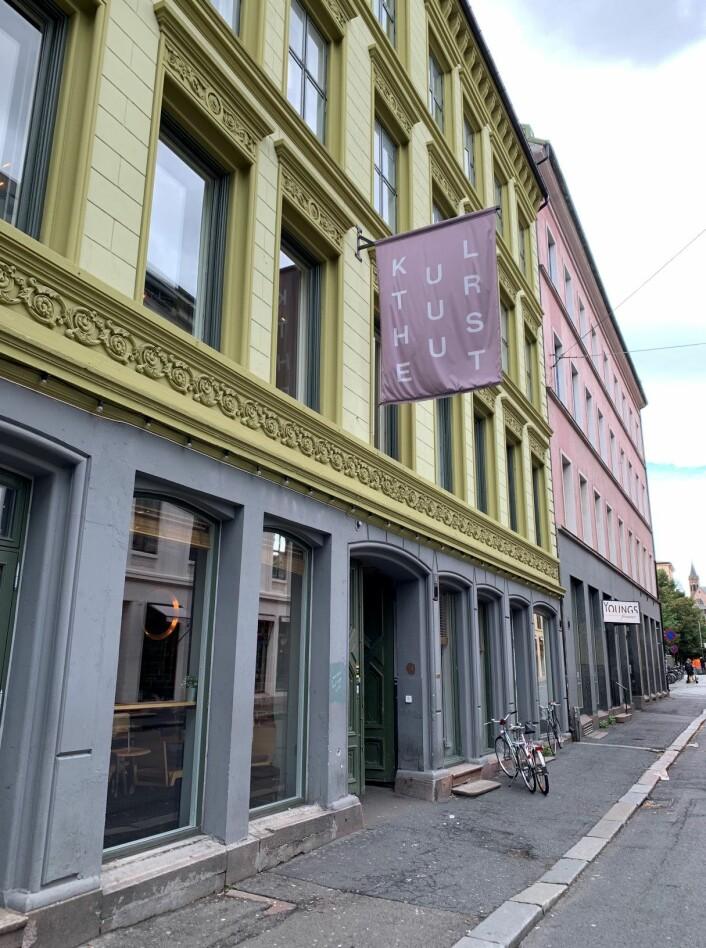 Kulturhuset i Youngsgate er blitt et av byens viktigste gulv for mange og samler hver dag hundrevis av mennesker. Foto: Hilde Kari Nylund